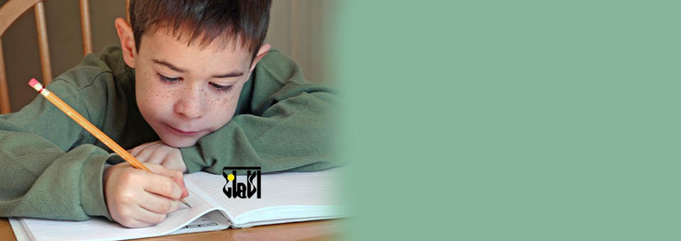 افزایش تمرکز برای کودکان