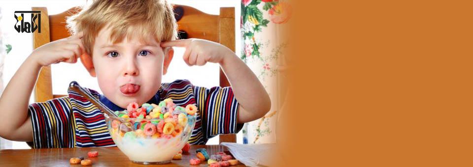رژیم غذایی برای کودکان بیش فعال