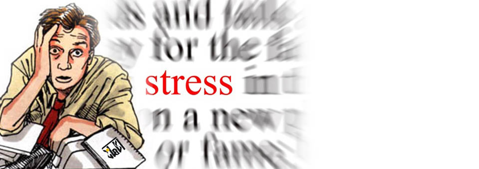 بین استرس و موفقیت چه رابطه ای هست؟